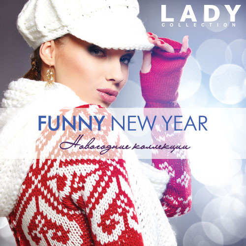 Funny New Year!